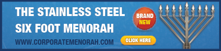 Get your 6 Menorah NOW!